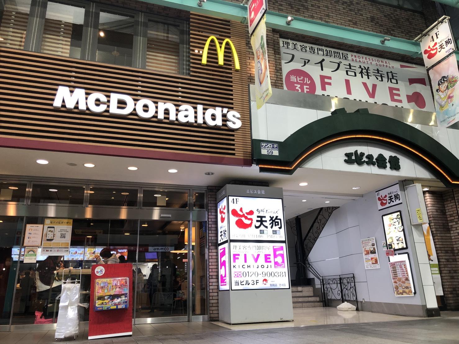 FIVE 吉祥寺店(東京)