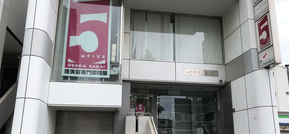 FIVE 堺店(大阪)